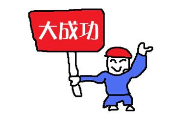 『ジュノンスーパーボーイ』グランプリが決定!徳島県の高3・犬飼貴丈(いぬかい あつひろ)