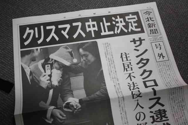 20代女性が男性に期待するクリスマスプレゼントは○○円 - 本音調査