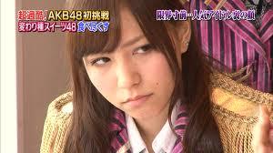 秋元康「AKB48河西智美はバッシングを受けたショックでずっと落ち込んでる。もう一生笑顔になれない」