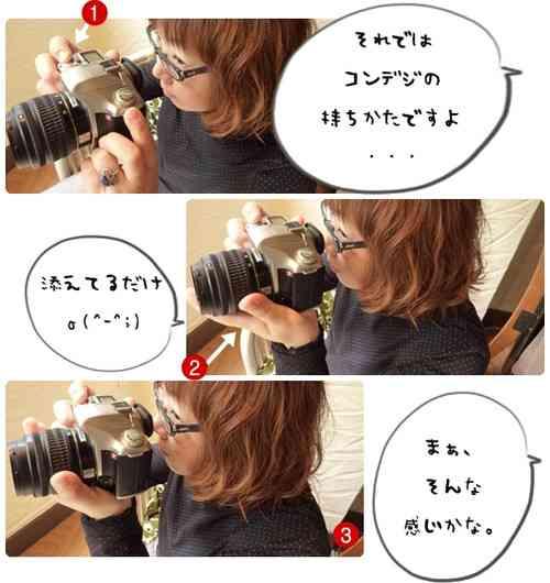 デジカメで写真撮ってる人見ると (´・ω・`)うわぁぁぁぁ…ってなるよね