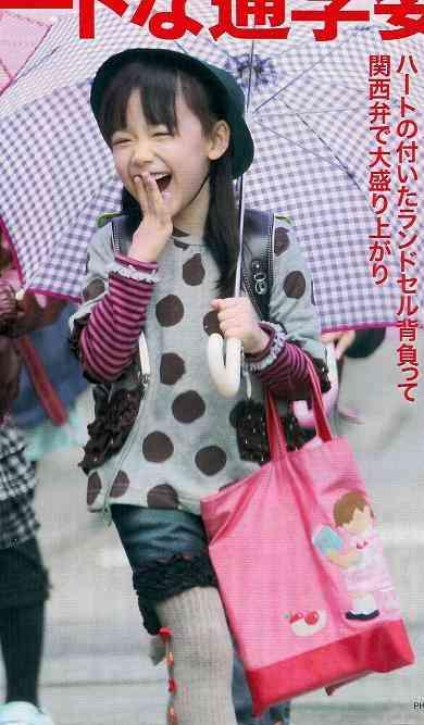 芦田愛菜が来年夏公開の米映画「パシフィック・リム」でハリウッドデビュー