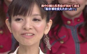 俳優・城田優、婚活に意欲「料理上手な女性募集中」