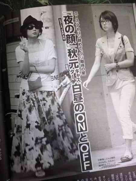 フジテレビの秋元優里アナと生田竜聖アナがクリスマス結婚!
