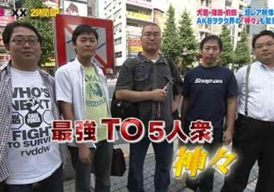 オリコン『第45回年間ランキング2012』AKB48が2年連続でシングル年間TOP5独占