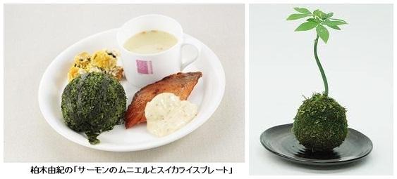 AKB48カフェ、クリスマス限定メニューを2500円で発売