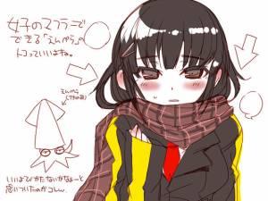 男子が好きな女子の冬の服装