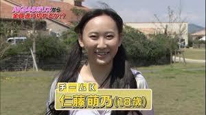 平野綾のデコがやばい件