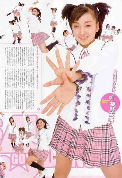 板野友美がCM起用社数ランキングで篠田麻里子を抜き、新CM女王に