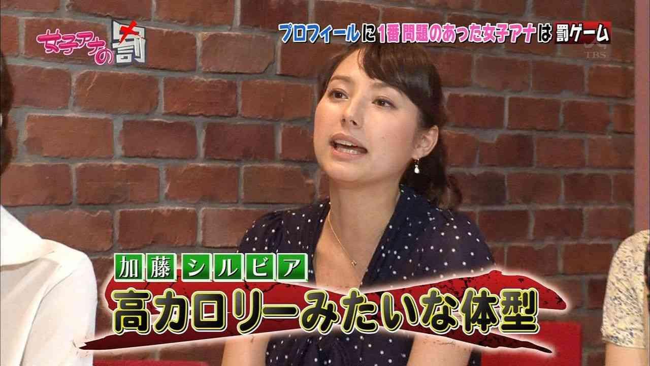 BS異色番組「女子アナの罰」がDVD化決定!女性アナを扱った番組のDVD化は同局で初めて