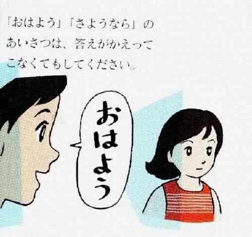 NAVER まとめ【笑える】教科書の挿絵が面白すぎるwww
