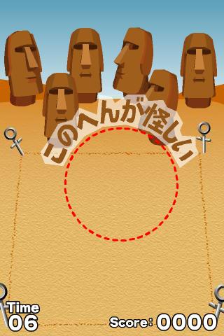 オススメのiPhoneアプリのゲームありますか?
