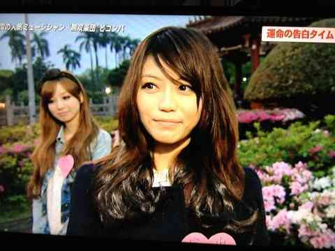 親日国、台湾について語りましょう☆