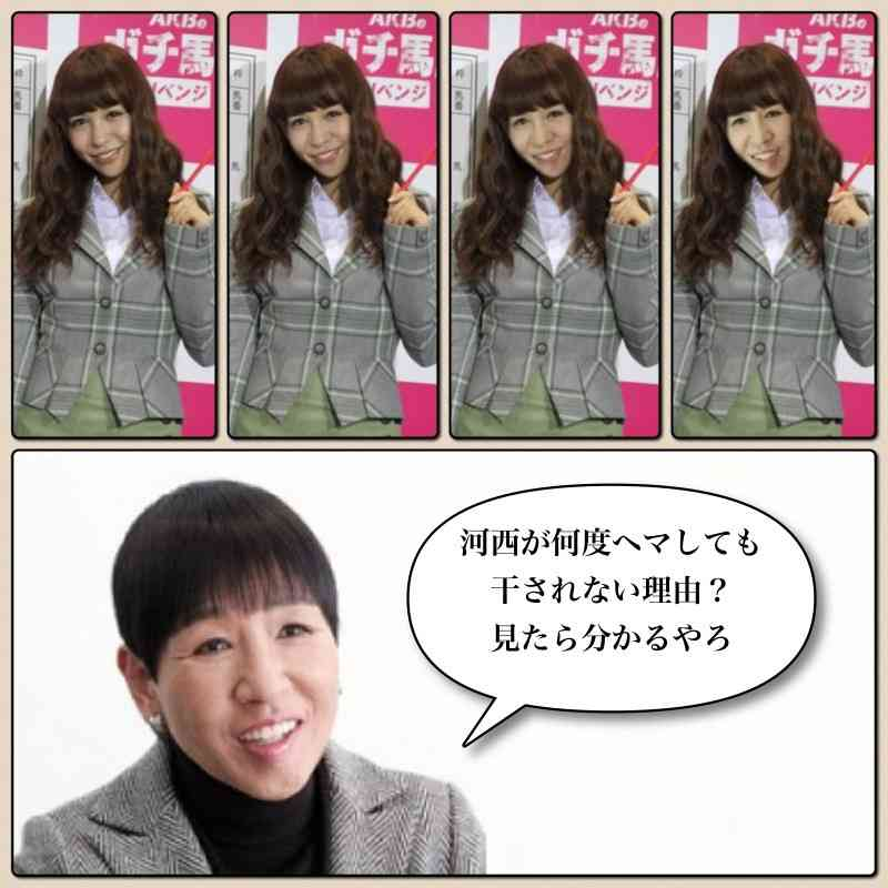 河西智美さんの写真集「とものこと、好き?」、発売中止に