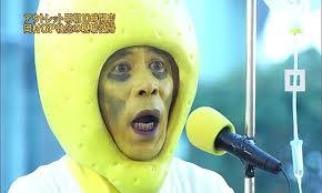 ナイナイ岡村隆史、番組内で壇蜜に出演オファーを断られたと告白