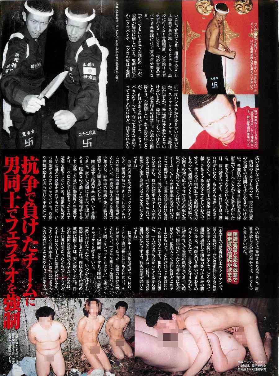 AKB48柏木由紀&峯岸みなみらと深夜合コン報道のJリーガー、クラブから口頭注意を受ける!