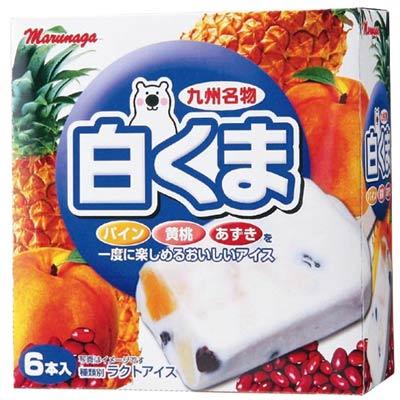 あなたの好きなアイスを教えてください!