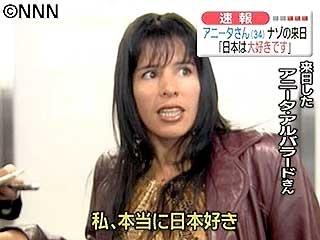 元いいとも青年隊・岸田健作、首に激痛訴え緊急搬送 神経系の病気の疑いも