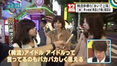チャン・グンソク、ユニット初の日本ツアーがスタート「きょうで、もうプリンスは終わりだ。これからはうなぎ(ファンの呼称)の親分だ」