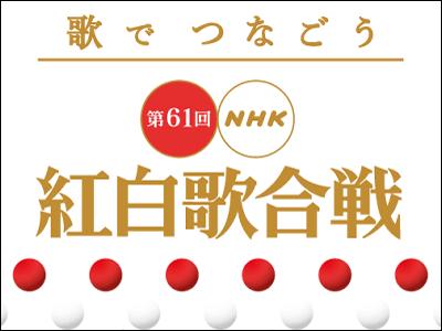 剛力彩芽、6月にCDデビューキタ━━━━(゚∀゚)━━━━!!