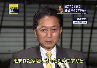 故鳩山安子さん 息子に42億円生前贈与も300億... +4 故鳩山安子さん 息子に42億円生前