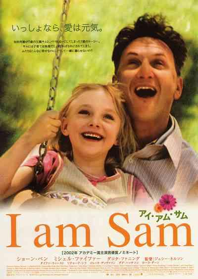 今までで一番泣いた映画