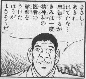 鈴木福くん、クラスで3、4番目に人気ない