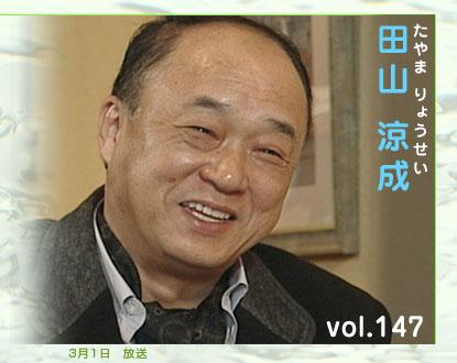 水谷豊、娘・趣里と俳優・田島優成の同棲に反対も泣く泣く了承