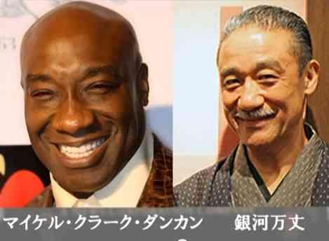 これずっと聴いていたい!「洋画の日本語吹き替え声優」をまとめた動画が面白すぎてキケン!!