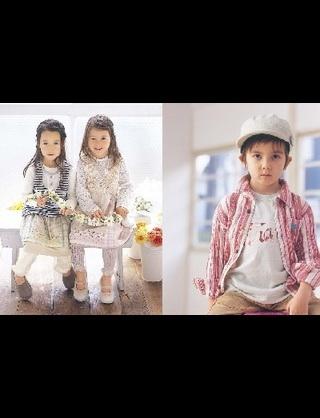好きな子供服ブランドは何ですか?