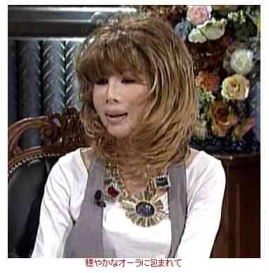 GACKT×桜井莉菜の異色対談「小悪魔ageha」に初降臨