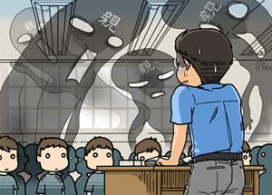 生徒「ターイバツ、ターイバツ」の連呼が響く教室 苦悩する教育現場