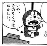 AKB48峯岸みなみの丸坊主に「やりすぎ」が64% 相手男性に丸刈り望む声も