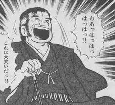 「武田信玄の末裔」モデル・武田アンリに新情報!所属事務所がコメント「本人から『父方が末裔にあたる』と聞いている」