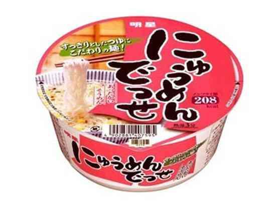好きなインスタント麺、カップ麺は何ですか?