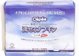 ショック!生理用ナプキンには恐ろしい害が隠されていた