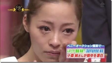 【ペニオク詐欺】嘘の書き込み、ほしのさんら立件見送りへ 京都、大阪両府警
