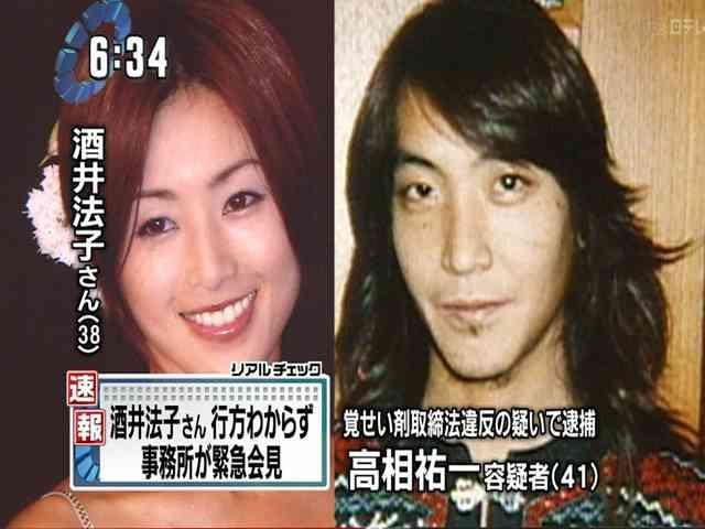 酒井法子、AKBの恋愛禁止に持論「女の子は恋した方が綺麗になる」
