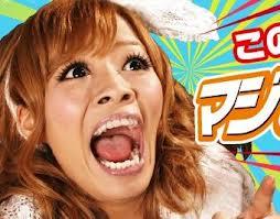 小森純、サンデー・ジャポンでペニオク騒動について涙の謝罪→西川史子「テレビに出る精神理解できない」