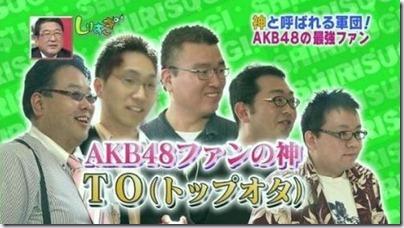 杏野はるな、秋元康を批判「プロデューサーのやり方が気持ち悪い。AKBから入ってくださいと誘われたけど断った」