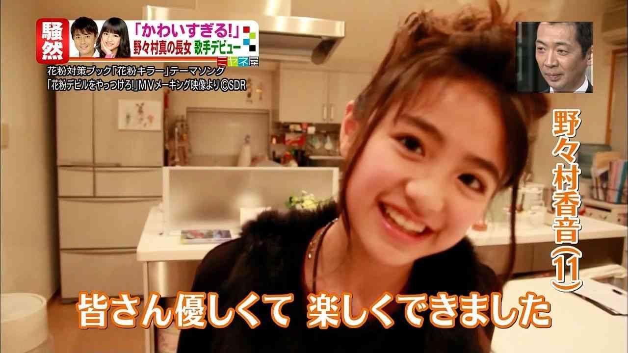 野々村真、大喜び!娘・香音が女子小学生向けファッション誌「ニコ☆プチ」で専属モデルデビュー