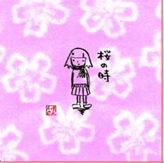 あなたのNo.1桜ソング&卒業ソングは?