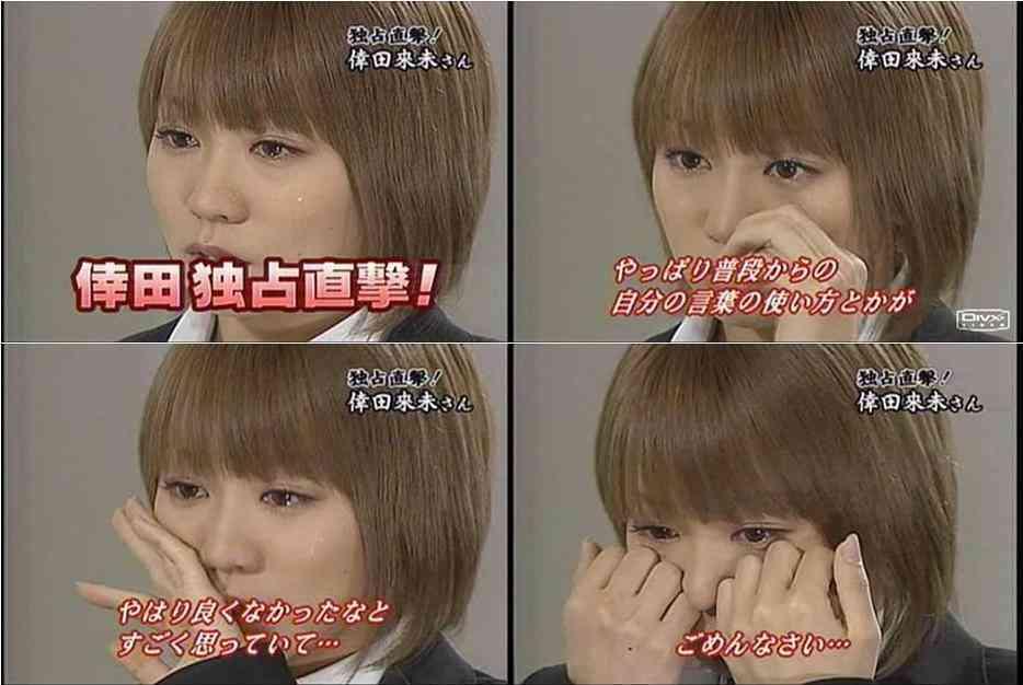 浜崎あゆみと倖田來未、これからどちらが生き残れるか…