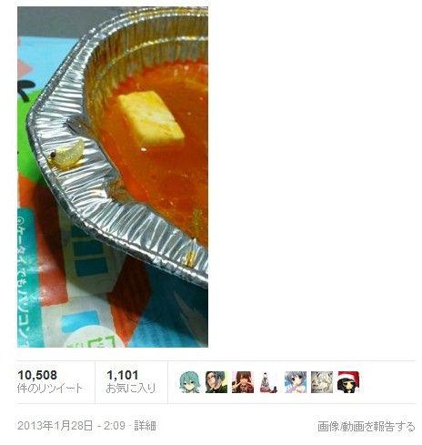 【閲覧注意】中国のカップラーメンの謎肉がグロすぎると話題に!