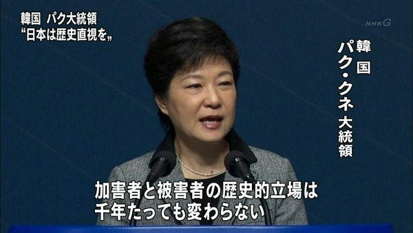 韓国人歌手キム・ヨンジャが衝撃告白「日本で30年間活動して得た1000億ウォン(約85億円)が行方不明」