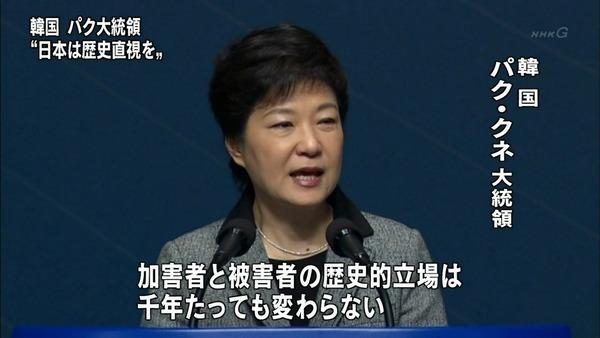 「対馬も韓国の領土だ!」今度は韓国の地方議員53人が対馬訪問へ