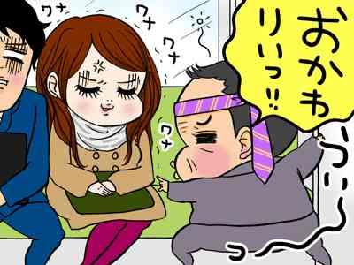 大阪・京阪電鉄、「障害者のくせに上から目線で言うな」車両トラブルで停車中の車内で喫煙…女性に注意され逆ギレした男