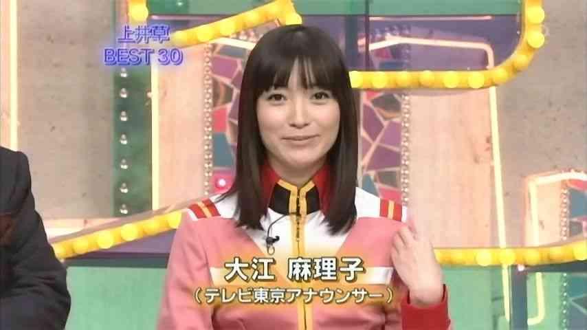 テレビ東京の大江麻理子アナ、「出没!アド街ック天国」ラスト収録で号泣