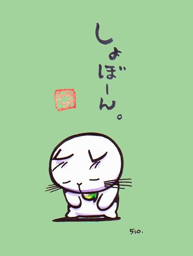 「菅野美穂に土下座していた!?」…キャバ嬢と密会してフラれたSMAP稲垣吾郎