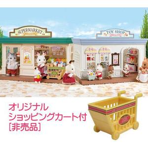 うさぎ+ショッピングカート=???