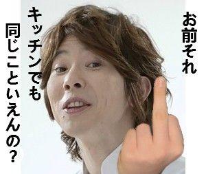 「日本も日本のブス女も大嫌い。大地震がまた起こればいいのに」CODE-Vのジェウォン、元彼女を流産させ脱退
